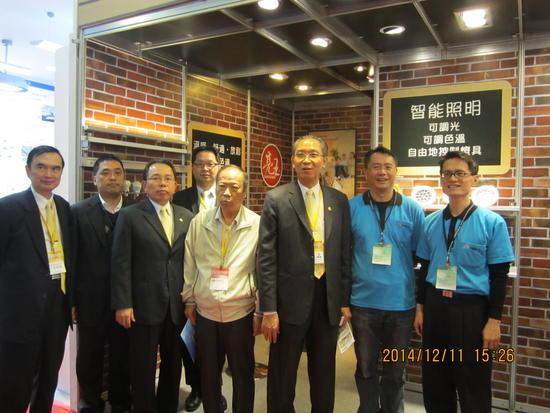 The 26th Taipei International Building, Construction & Decoration Exhibition, 2014
